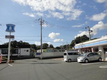 ローソン 日立田尻町の画像1