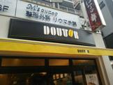 ドトールコーヒーショップ本郷三丁目東店