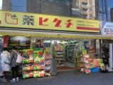 薬ヒグチ湯島店