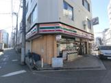 セブンイレブン栄町店