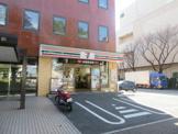 セブン−イレブン 千葉中央郵便局前店