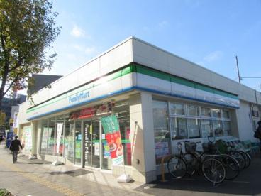 ファミリーマート千葉弁天二丁目店の画像1