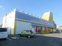 ゲオ宮野木店