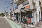 相武台郵便局