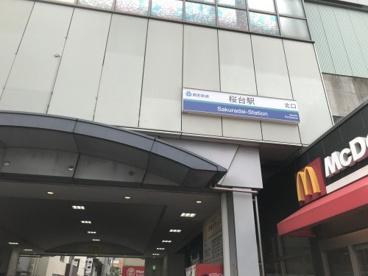 桜台駅の画像2