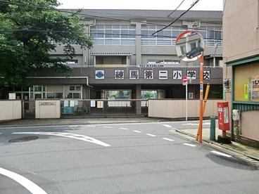 練馬第二小学校の画像1
