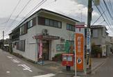 大野台七郵便局