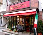 La Porta Felice 音羽店