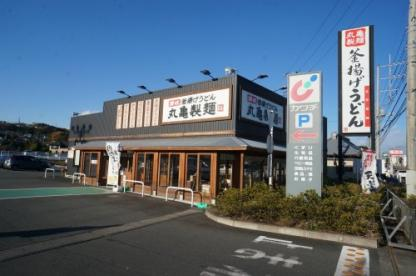 丸亀製麺日立大沼の画像1