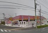 ココス藤沢大庭店