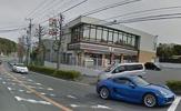 セブンイレブン藤沢大庭店