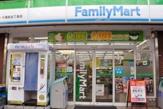 ファミリーマート 森下一丁目店