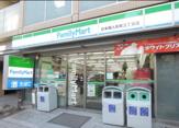 FamilyMart 日本橋人形町三丁目店