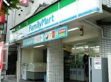 ファミリーマート・入船三丁目店