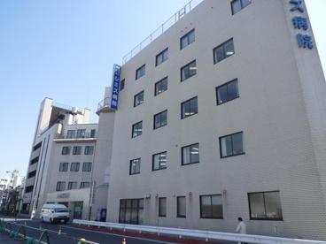 シミズ病院の画像1