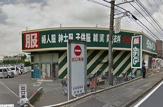 タカハシ深谷南店