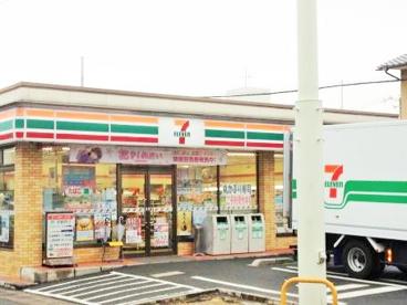 セブンーイレブン宇治近鉄小倉駅西店の画像1