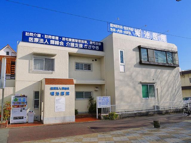 堀池医院の画像