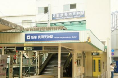 阪急京都線 長岡天神駅の画像1