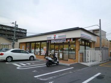 セブン−イレブン京都桂坂店の画像1