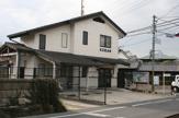 奈良警察署 西の京交番