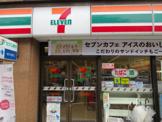 セブンイレブン 川崎浜町3丁目店