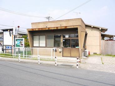 郡山警察署 城北駐在所の画像2