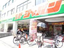 ジャパン生野店