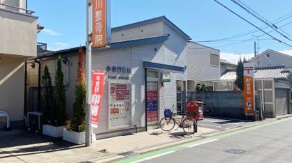 小倉郵便局の画像1