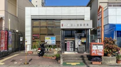 宇治西小倉郵便局の画像1