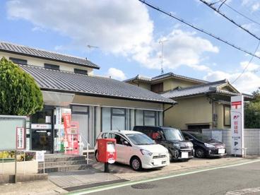 宇治 郵便 局