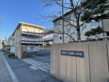 城陽市立富野小学校の画像1