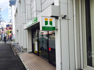 北大阪信用金庫 千里丘支店の画像2