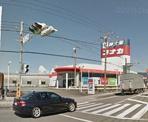 コナカ大井松田店