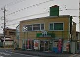モスバーガー大井松田店