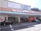 JR 垂水駅