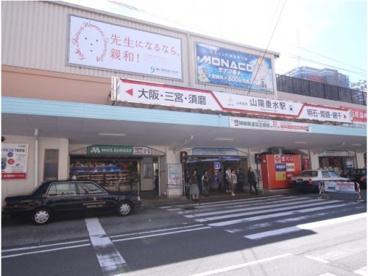 JR 垂水駅の画像1