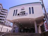 山陽電鉄 霞ヶ丘駅