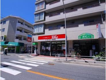 (株)トーホー 舞子店の画像1