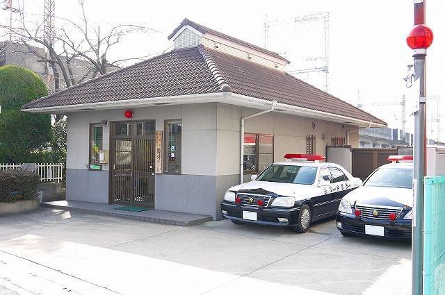 郡山警察署 筒井交番の画像