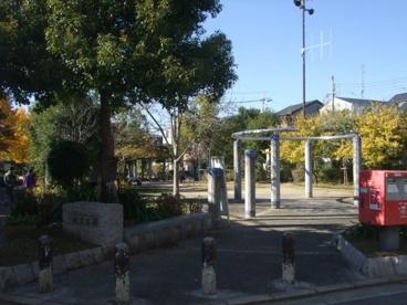 成文公園の画像1