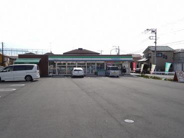ファミリーマート麻溝台4丁目店の画像1