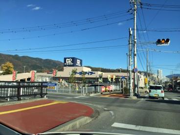 ケーヨーデイツー甲府北口店の画像4