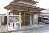 郡山警察署 矢田駐在所