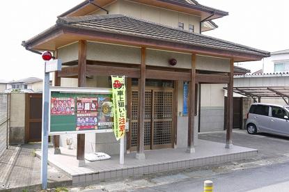 郡山警察署 矢田駐在所の画像1