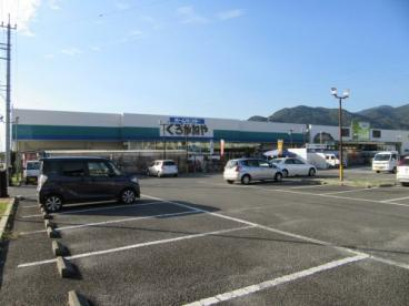 ホームセンターくろがねや 和戸店の画像4