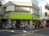 ミユキ薬局