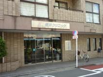 櫻井クリニック
