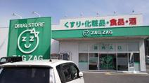(株)ザグザグ 総社中央店
