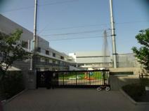 品川区立第一日野小学校